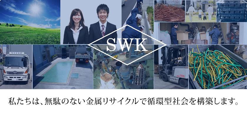 SHINWA KINZOKU